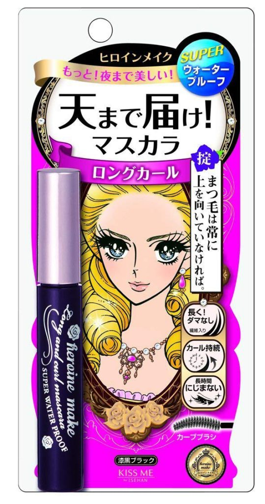 HEROINE MAKE Mascara Super Waterproof